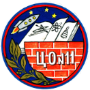 Центр образования №11